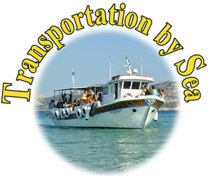 Transportation by Launch - Show Photo Gallery