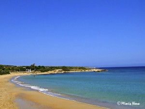 Photo Harocopou Beach - Koufonissia